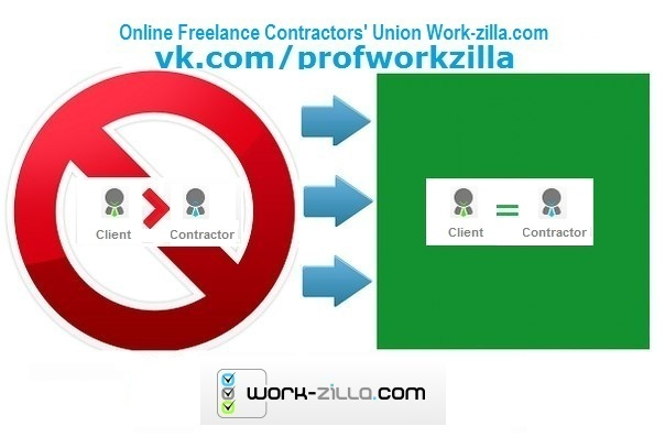 workzilla online freelance contractors union - not only for clients | work-zilla reviews